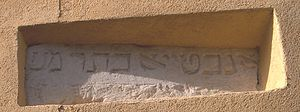 History of the Jews in Calabria - Image: Hebrew Inscription in Gerace Italy