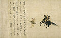 Heiji Monogatari Emaki - Sanjo scroll part 8.jpg