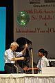 Herbert Walter Roesky - Chemical Curiosities - Kolkata 2011-02-09 0701.JPG