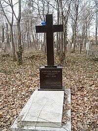 Hevesi Sándor sírja.jpg