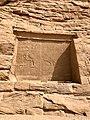 Hieroglyphic Carvings, Temple of Hathor and Nefertari, Abu Simbel, AG, EGY (48016649283).jpg