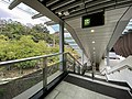 Hin Keng Station Stairs to concourse 202002.jpg