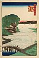 Hiroshige II Musashi Noge.jpg
