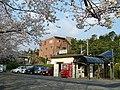 Hizen-Koga stn.jpg