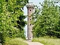 Hohlohturm (Kaiser-Wilhelm-Turm) - panoramio.jpg