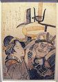 Hokusai, cortigiana che pulisce l'orecchio di un guerriero, 1798-1810 ca..JPG