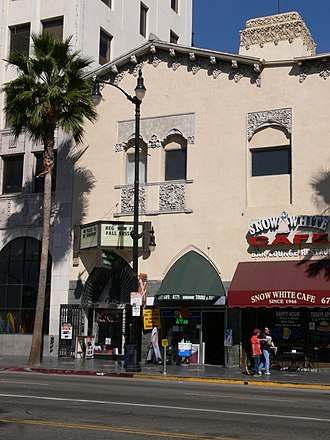 Stella Adler Studio of Acting - Stella Adler Theatre on Hollywood Boulevard