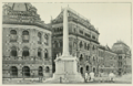 Holwell Monument & Bengal Secretariat.png