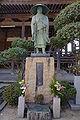 Honganji Hidaka-betsuin06n4272.jpg