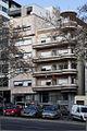 Hotel Vitoria Cassiano Branco 6606.jpg