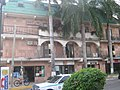 Hotel en Calle 8 norte, Playa del Carmen. - panoramio.jpg