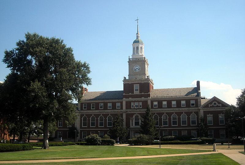 Ficheiro:Howard University Founders Library.jpg