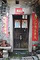 Huadu, Guangzhou, Guangdong, China - panoramio (32).jpg
