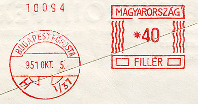 Hungary stamp type BA7C.jpg