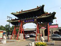 Huozhou Prefectural Hall 06 2012-09.JPG
