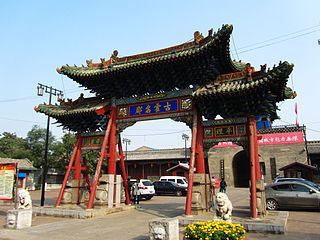 Huozhou County-level city in Shanxi, Peoples Republic of China