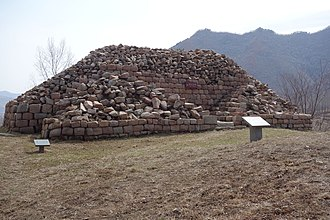 Ji'an, Jilin - Image: Hwando Mountain Fortress Guard Tower