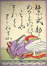 Murasaki Shikibu Wikipedia