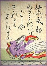 紫式部 薫