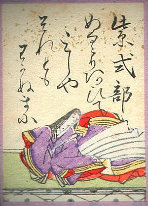 Murasaki Shikibu - Designated one of the One Hundred Poets, Murasaki is shown dressed in a violet kimono, the color associated with her name, in this Edo period illustration.