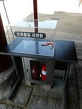 Hyehwa fall 2014 044 (Changgyeonggung).JPG
