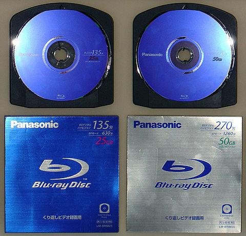 toshiba blu ray disc player aacs キー
