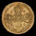 INC-с11-r Десять рублей 1755 г. (реверс).png