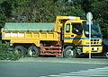 ISUZU Giga, Dump Truck, Yellow.jpg