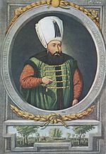 https://upload.wikimedia.org/wikipedia/commons/thumb/1/13/Ibrahim_I.jpg/150px-Ibrahim_I.jpg