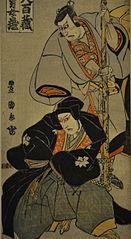 Ichikawa Omezō as a Pilgrim and Ichikawa Yaozō as a Samurai