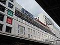 Ikebukuro Station Tobu Department Store 2020-09-02.jpg