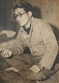 Ikeda Shigeyoshi.JPG