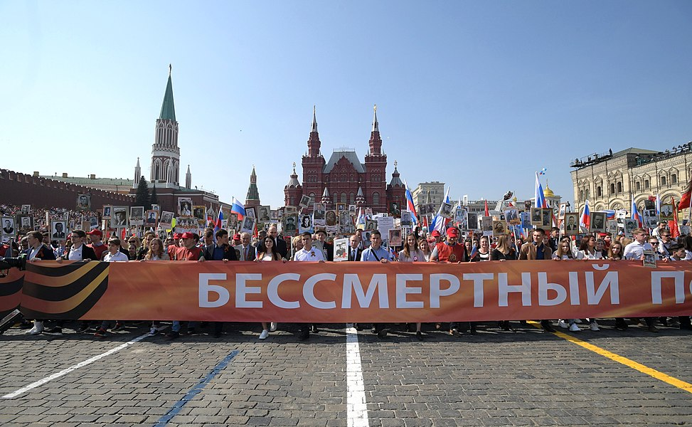 Immortal Regiment in Moscow (2019-05-09) 08.jpg