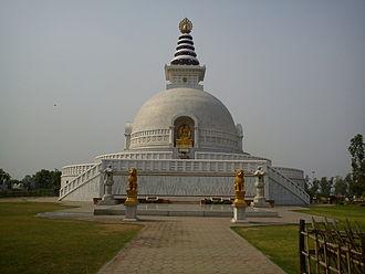 Peace Pagoda - Vishwa Shanti Stupa (World Peace Pagoda), Delhi.