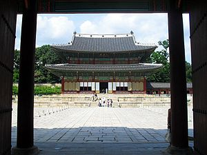 Changdeokgung - Injeongjeon, Main Hall
