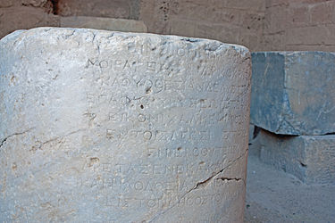 Inscribed block in acropolis of Lindos 2010.jpg