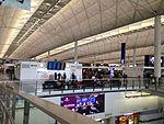 Inside view of Terminal 1 of Hong Kong International Airport 2.JPG