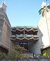Instituto del Patrimonio Histórico Español (Madrid) 11.jpg