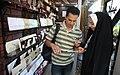 Invitation card shops in Tehran 06.jpg