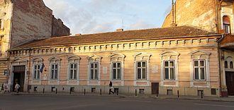 Iosif Vulcan - Iosif Vulcan Memorial Museum