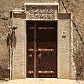 Iran 2016 (27060434002).jpg