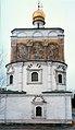 Irkutsk, Siberia 1990 Church Of Our Saviour.jpg