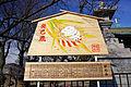 Ishikiritsurugiya-jinja Higashiosaka Osaka pref Japan13n.jpg