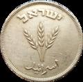 Israel100prutahrev.png