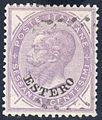 Italy Estero 1874 Sc10u.jpg