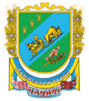 Coat of arms of Ivanivskyi Raion