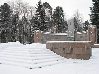 Forest Cemetery, Riga - Jānis Čakste Memorial and burial site at the Forest Cemetery