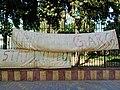 JMI stand with GARGI banner on the Jamia Campus 15 Feb 2020.jpg