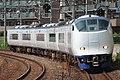 JRW 281 Haruka 201200913.jpg