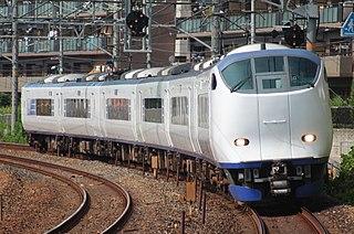 <i>Haruka</i> (train)